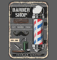 mustaches beard razor and barber shop pole vector image vector image
