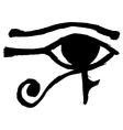 Eye of Ra vector image