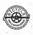 bicycle pedals and chain round retro emblem vector image vector image