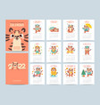 calendar 2022 with cute tigers covers and 12 vector image vector image