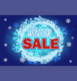 christmas sale - banner with text on blue wreath vector image