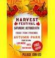 harvest festival of autumn season poster template vector image vector image