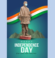 india independence day 15 august celebration card