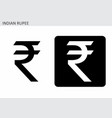 indian rupee sign vector image vector image