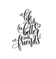 life is better with friends black and white vector image