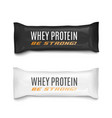 whey protein food bars packaging set realistic vector image