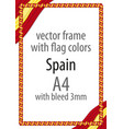 flag v12 spain vector image vector image