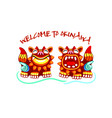 happiness lions from okinawa vector image vector image