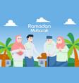 happy ramadan kareem greeting concept vector image vector image