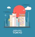harajuku beautiful town in tokyo design vector image vector image