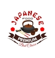 Japanese food restaurant isolated symbol vector image