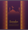 ramadan kareem festival greeting beautiful vector image