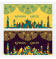 greeting card for muslim community festival vector image vector image