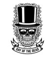 mexican sugar skull in vintage hat and sunglasses vector image vector image