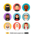 middle eastern arab people icons avatar vector image