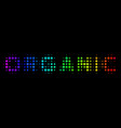 spectral colored pixel organic text icon vector image vector image