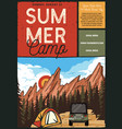 summer camp flyer a4 format camping adventure vector image