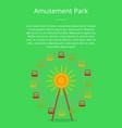 amusement park poster attraction ferris wheel vector image