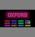 neon name of oxford city vector image