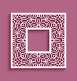 square frame with cutout lace border vector image vector image