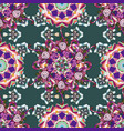 cute floral pattern in the small flower gentle vector image vector image