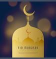 eid mubarak greeting card design background vector image vector image