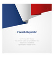 france insignia template vector image vector image