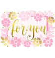 lettering for you in golden with frame of flowers vector image