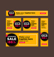 set of black and yellow sale banners vector image vector image