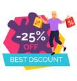 best discount 25 percent off price blot banner vector image vector image