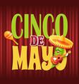 cinco de mayo celebration mexican holiday vector image