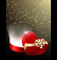 opened gift box with bright rays light vector image vector image