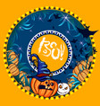 halloween banner orange vector image