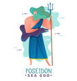 ancient greek god poseidon vector image