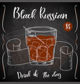 dring poster cocktail black russian for vector image