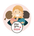 happy mothers day scene family hug vector image vector image