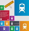 train icon sign buttons Modern interface website vector image vector image