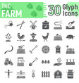 farm glyph icon set farming symbols collection vector image vector image