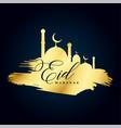 shiny golden eid mubarak background vector image vector image