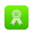 american emblem icon digital green vector image vector image