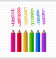 colour pencils on copy-book paper vector image