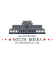 Independence Day North Korea vector image vector image