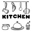 kitchenware with cute kitchen quote vector image vector image
