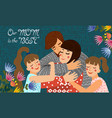 mothers day cute flat cartoon father mother and vector image vector image