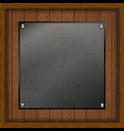 wooden boards with a metal sheet vector image vector image
