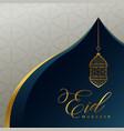 beautiful eid mubarak concept design with hanging vector image vector image
