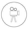 cinematograph the black color icon in circle or vector image