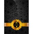 Black Invitation Design vector image