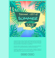 discount 25 off summer sale poster palm tree leaf vector image vector image