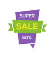 sale banner design template flat origami speech vector image vector image